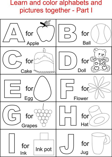 alphabet part  coloring printable page  kids