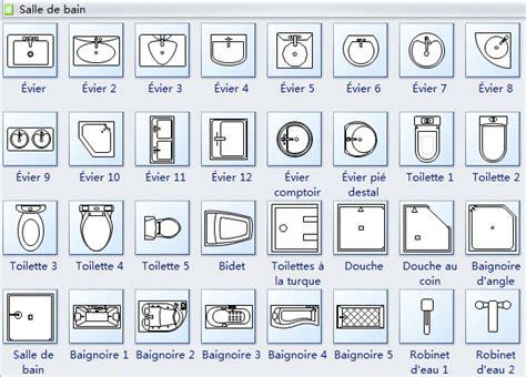 logiciel pour plan de cuisine logiciel de dessin pour cuisine gratuit top logiciel de