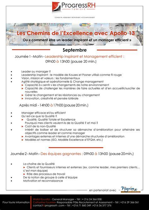location bureau journ馥 bureau d emploi tunisie 28 images pasc tunisie journ 233 e de diagnostic et de r 233 flexion bureau du pasc de gafsa le 24 mai 2014 tunisie
