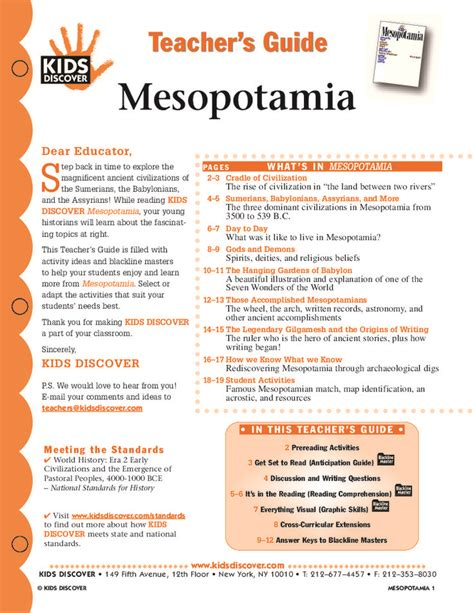 Best 25+ Mesopotamia Lesson Ideas On Pinterest  Ancient Mesopotamia, Q Words For Kids And