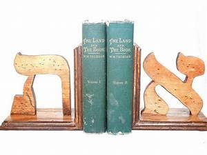 Custom letter bookends greek or hebrew letters wood bookends for Letter bookends