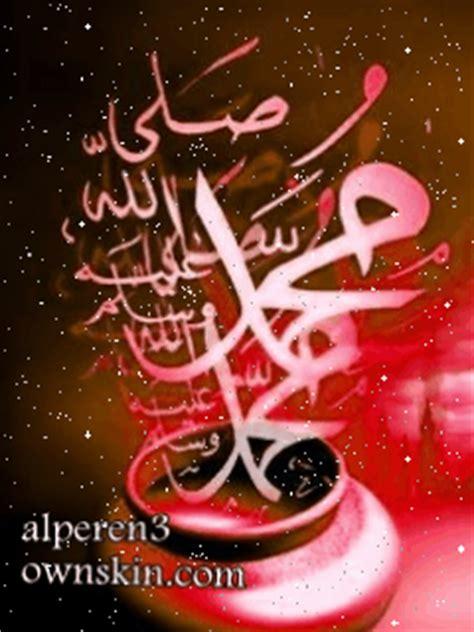 Allah Muhammad Wallpaper Animation - allah muhammad wallpaper animation best wallpaper