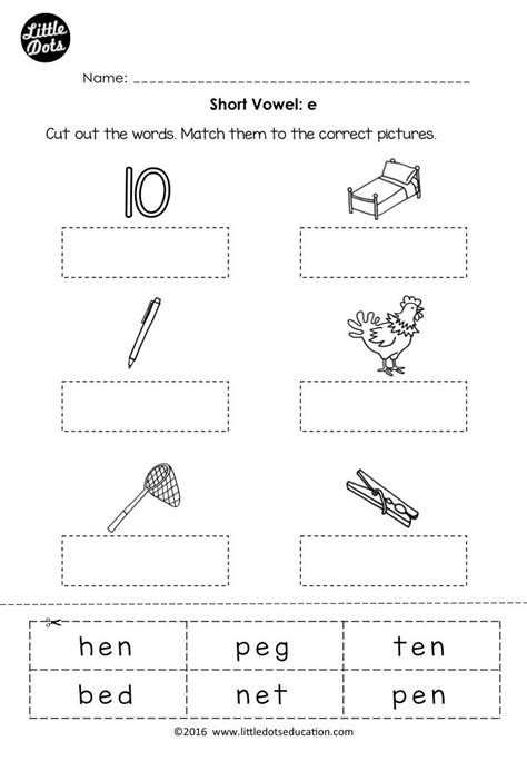 free vowel e worksheet for preschool or kindergarten