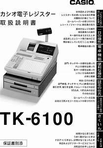 Casio  U53d6 U6271 U8aac U660e U66f8 Tk 6100 Tk6100