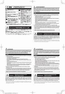 Yamaha Electric System63  U53d6 U6271 U8aac U660e U66f8 Manual Jp