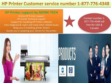 spotify phone number usa call toll free to get support hp printer customer