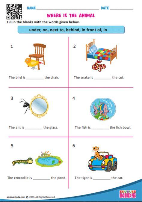 edubuzzkids  printable prepositions worksheets
