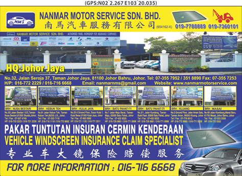 car windscreen kluang directory