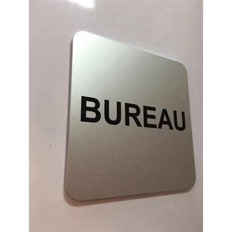 plaque de porte bureau plaque porte alu brossé picto carré bureau