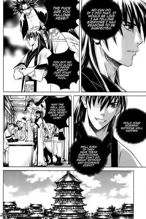 emperor anime 18 ga the sword of emperor 18 read the sword of emperor 18