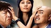 Breakup Buddies - Alchetron, The Free Social Encyclopedia
