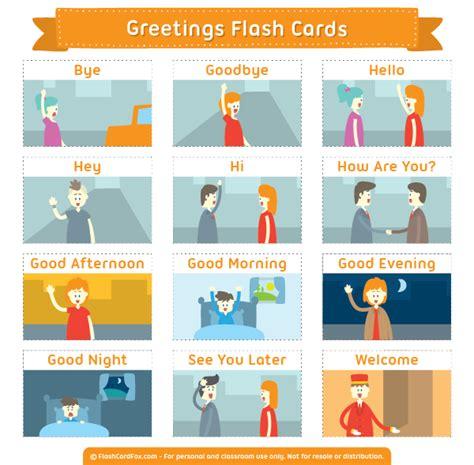 printable  flash cards