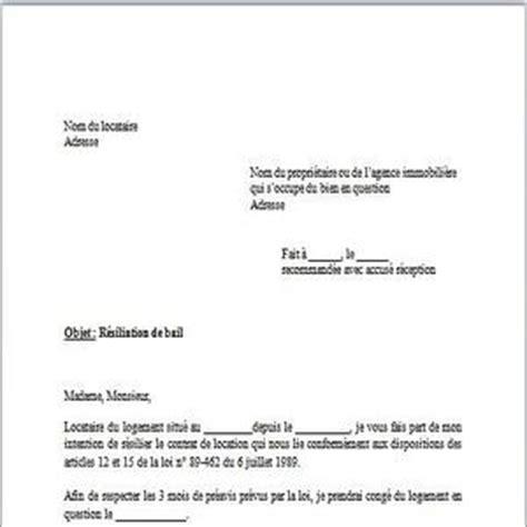 modele resiliation bail bureaux document