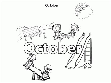 months   year coloring pages coloring home