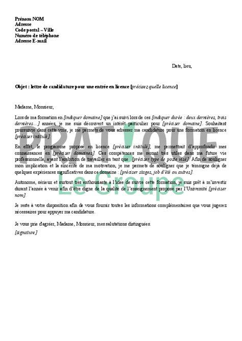 lettre de candidature pour une entrée en licence pratique fr