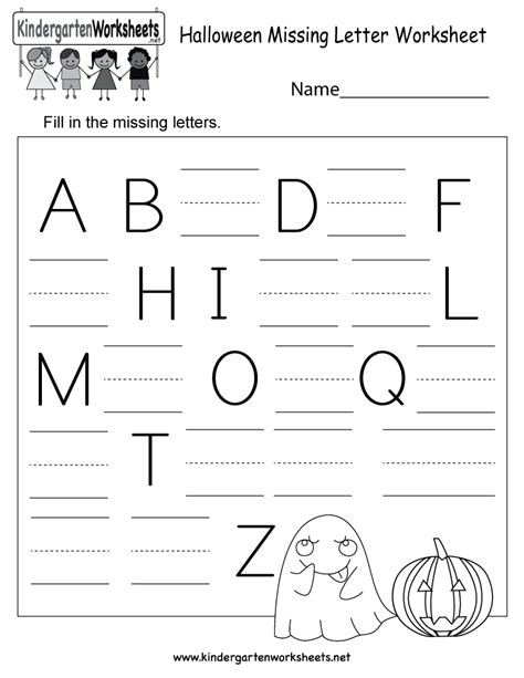 halloween missing letter worksheet  kindergarten