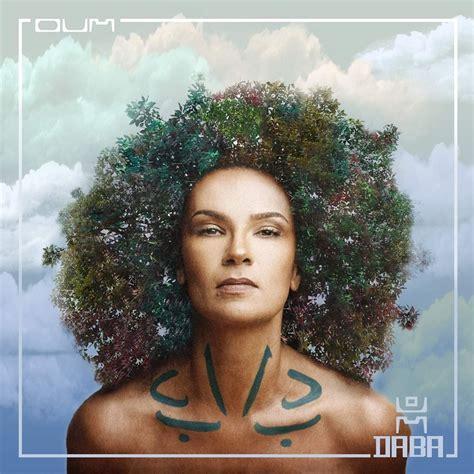 Daba   CD Album   Free shipping over £20   HMV Store