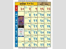 September 2018 Marathi Kaalnirnay Calendar Calendars in