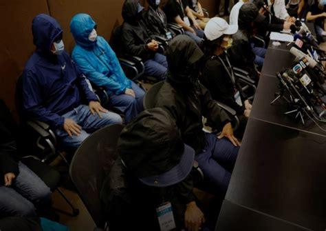 China calls Hong Kong people arrested at sea 'separatists ...
