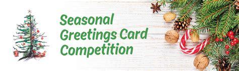 averys seasonal  card competition