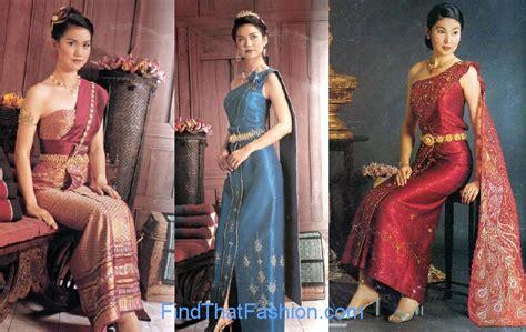 Pan-asian Style (vietnamese, Thai