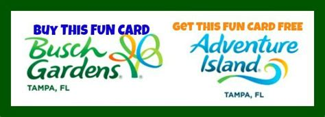 free adventure island card with busch gardens card