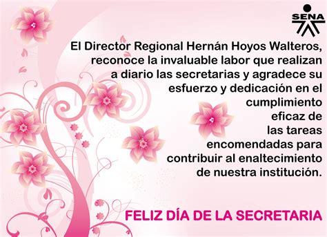 Centro de Comercio y Turismo - SENA Regional Quindío ...