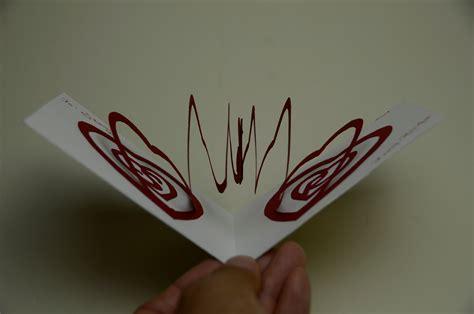 spiral heart pop  card template