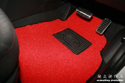 Kia Forte Custom Made Car Coil Mat With Side Sewing