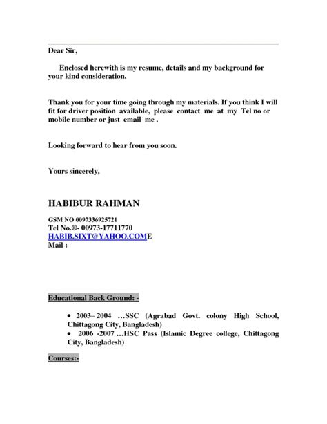 i attached my resume sles of resumes