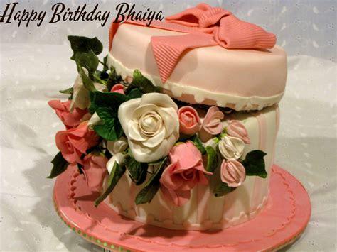 happy birthday aadil jahangeer bhaiya pakistan social web