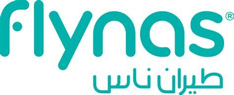 flynas - Wikipedia