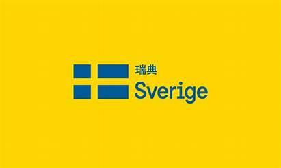 Sweden Flag Identity Country Brand Sverige Swedish