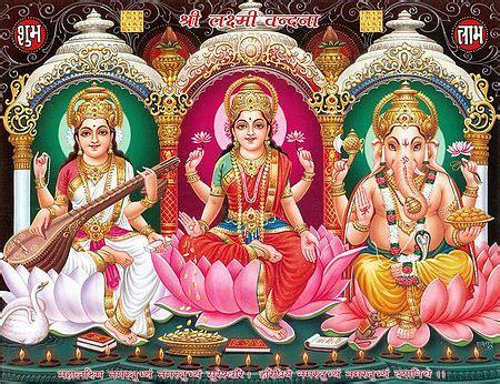 lakshmi saraswati and ganesha poster 10 75 x 8 5 inches unframed
