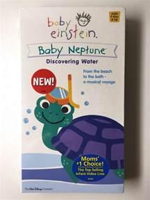 Neptune Baby Einstein VHS Tapes