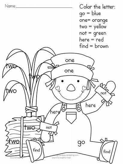 Sight Coloring Fall Word Pages Words Printable