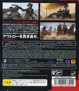 Red Dead Redemption For Playstation 3 Sales Wiki