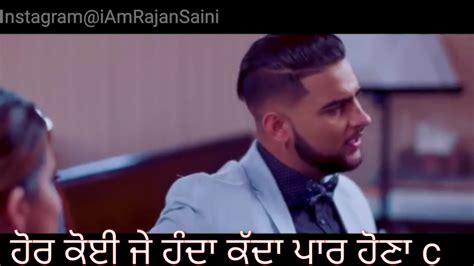 Yaarian Ch Fikk || Karan Aujla Ft. Deep Jandu || Whatsapp