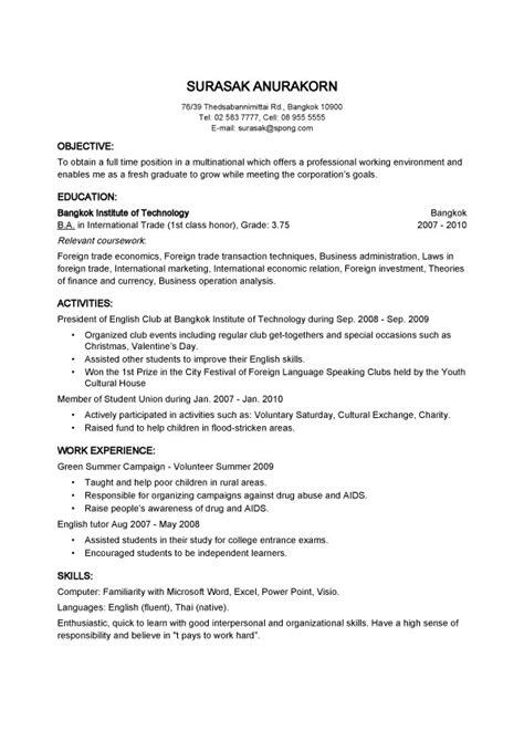 free simple resume templates simple resume sles template resume builder