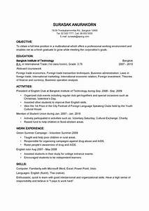 simple resume samples template resume builder With best simple resume template