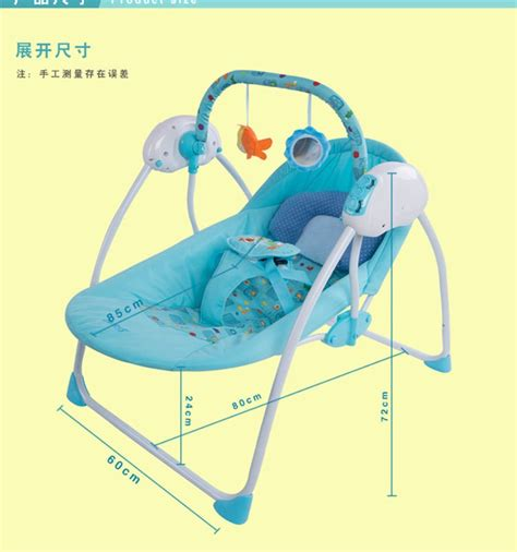 automatic baby bouncer promotion shop for promotional