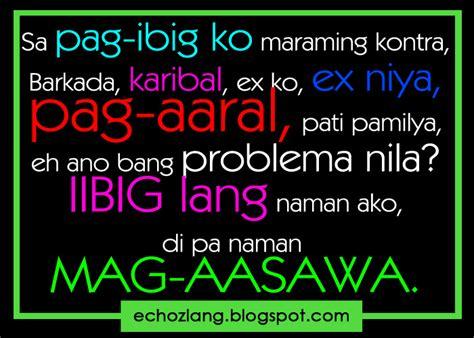tagalog quotes patama sa  quotesgram