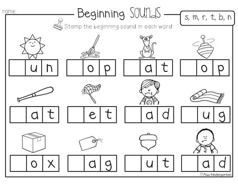 printable preschool letter p worksheets practice