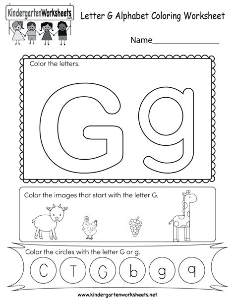 g worksheets for kindergarten and soft g worksheet
