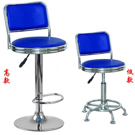 fashion elevating work small stool receptionist bar chair