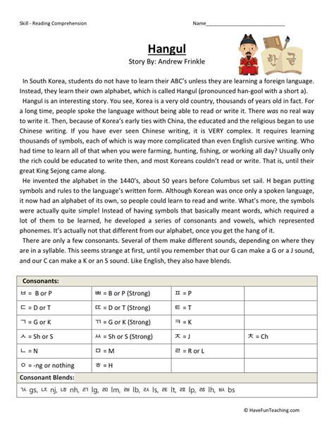 printable worksheets 187 sixth grade language arts