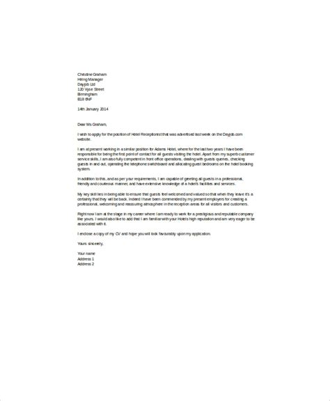 cover letter receptionist  examples  word