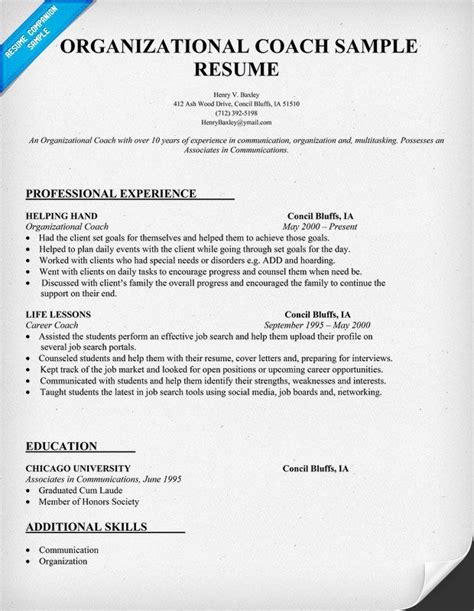Career Coach Resume by Organizational Coach Resume Sle Teachers