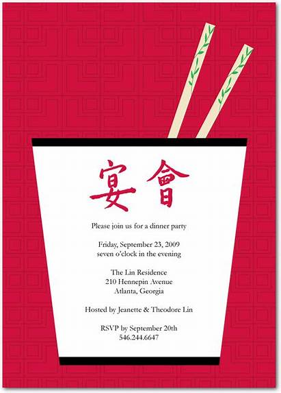 Chinese Party Asian Theme Invitations Dinner Invite