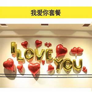 22pcs lot 16inch golden i love you letter balloons helium With i love you letter balloons
